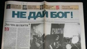 izsunduka.ru