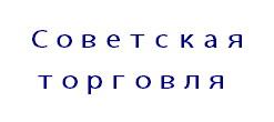 © www.litsnab.ru