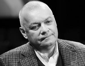 Дмитрий Киселев. Фото: ИТАР-ТАСС