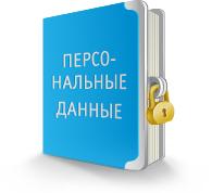 // soft.russianit.ru